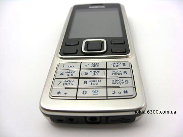 Nokia com ua